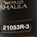 【インプレ】ワールドシャウラBG21053をサーフで使用した感想